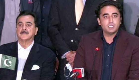آج کی شکست کے بعد عمران خان کو مستعفی ہوجانا چاہیے، بلاول بھٹو