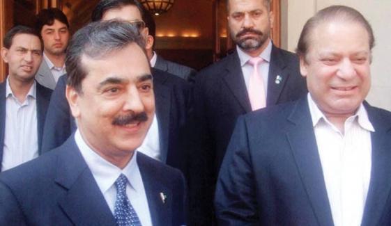نواز شریف کی یوسف رضا گیلانی کو سینیٹ الیکشن میں کامیابی پر مبارکباد