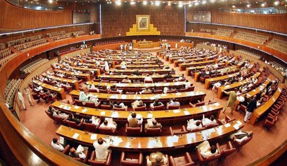 اعتماد کا ووٹ: قومی اسمبلی کا اجلاس طلب
