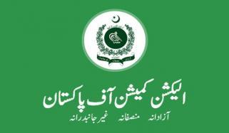 الیکشن کمیشن کا ارکانِ قومی اسمبلی کیلئے ہدایت نامہ