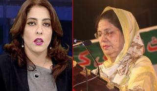 سندھ: 5 نشستوں کے نتائج سامنے آگئے