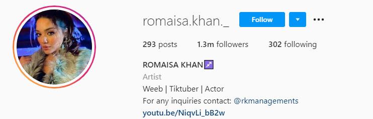رومیسہ خان نے بڑا اعزاز اپنے نام کرلیا