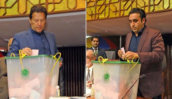 بلاول بھٹو نے عمران خان سے اسمبلی توڑنے کا مطالبہ کردیا