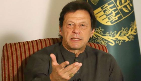 اعتماد کا ووٹ، وزیرِ اعظم عمران خان نے مصروفیات ترک کر دیں