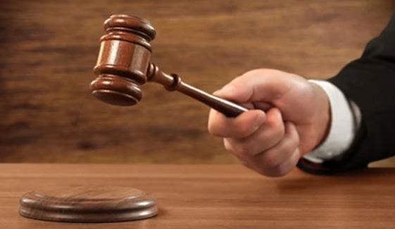 جج ویڈیو اسکینڈل، ملزمان پر فردِ جرم عائد کرنے کا فیصلہ