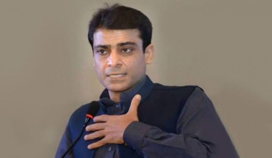 حمزہ شہباز کی عدالت کو نعرے بازی روکنے کی یقین دہانی