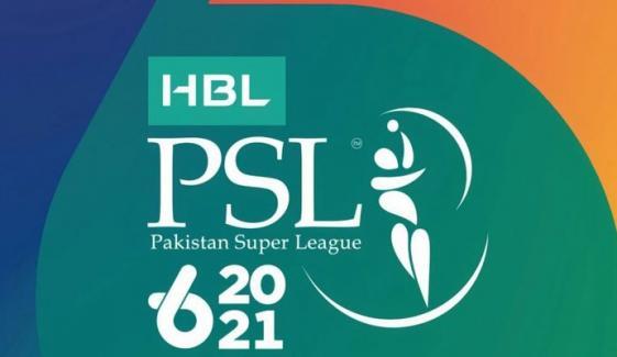 پی سی بی کا PSL6 ملتوی کرنے کا اعلان