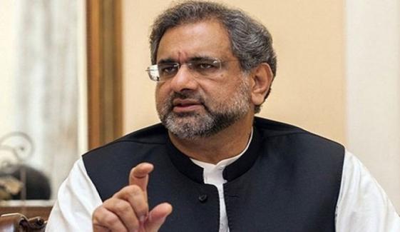اسمبلی اجلاس ختم کر کے اسپیکر چور کی طرح بھاگے: شاہد خاقان عباسی