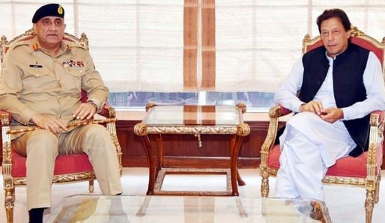 وزیراعظم عمران خان کی آرمی چیف سے ملاقات، ڈی جی ISI بھی موجود