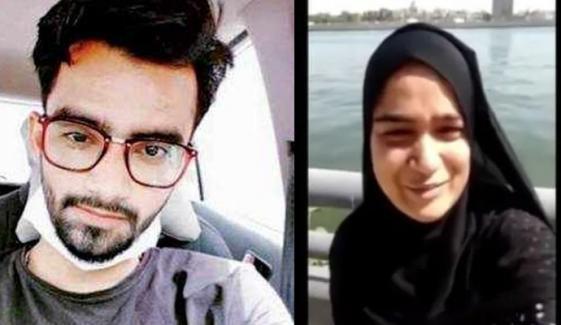 بھارت، جہیز کے مطالبے سے تنگ خودکشی کرنے والی خاتون کا شوہر گرفتار