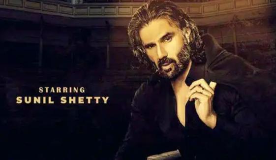 سنیل شیٹھی کا جعلی پوسٹر، اداکار نے تھانے میں درخواست جمع کروادی