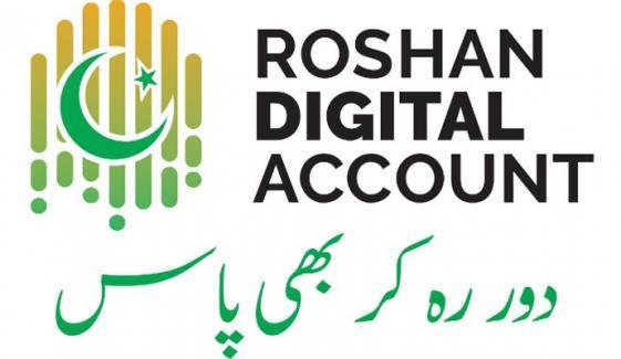 روشن ڈیجیٹل اکاؤنٹ: یورپ میں مقیم پاکستانیوں کو معلومات فراہم کرنے کے لیے ویبینار کل ہوگا