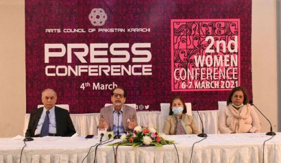 آرٹس کونسل کا عالمی یوم خواتین پر سیکنڈ وومن کانفرنس کے انعقاد کا اعلان