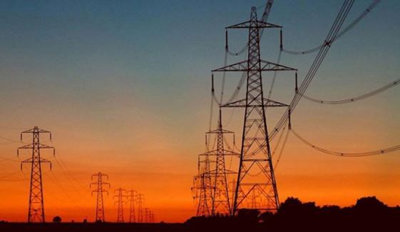 لیاری اور کھارادر میں شام 6 بجے سے بجلی معطل