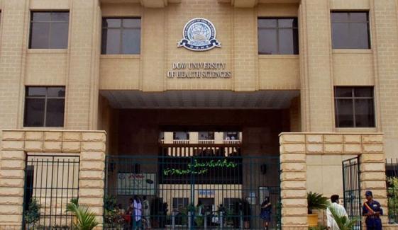 کراچی:ڈاو یونیورسٹی آف ہیلتھ سائنسز میں ورکشاپ
