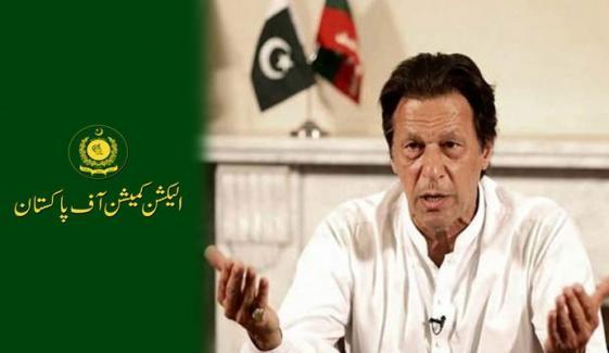 وزیرِ اعظم کے الزام پر الیکشن کمیشن کا اجلاس