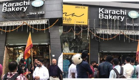 ممبئی کی  مشہور 'کراچی بیکری' بند ہو گئی