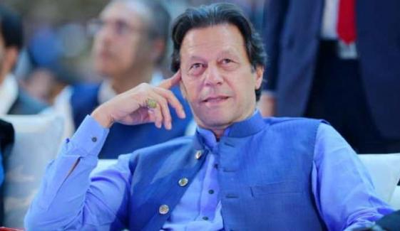 عمران خان کی ٹیکس کوڈ آسان بنانے کی ہدایت
