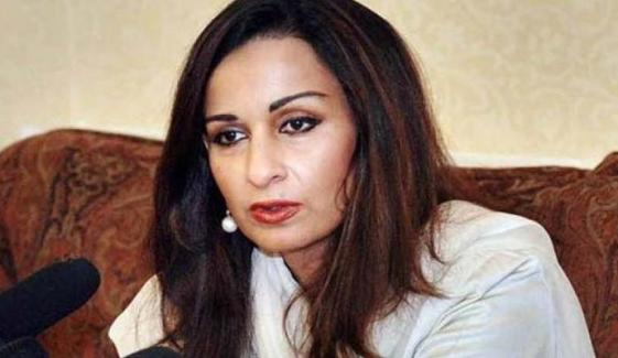 وزیراعظم نے الیکشن کمیشن ایکٹ کی خلاف ورزی کی ہے،، شیری رحمٰن