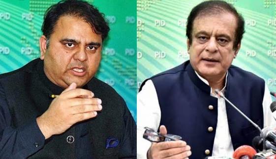 الیکشن کمیشن کی وزیراعظم کیخلاف پریس ریلیز اچھی نہیں لگی، فواد چوہدری