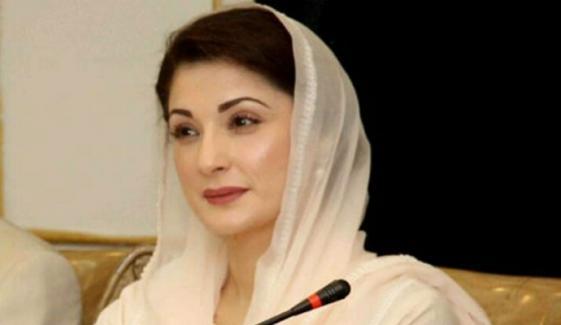 مریم نواز کی الیکشن کمیشن کے موقف کی حمایت