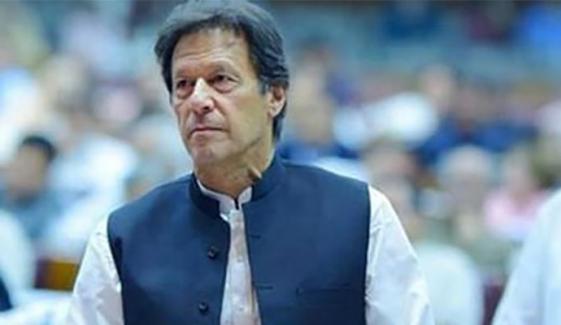 عمران خان کا پی ٹی آئی ارکان اسمبلی کو خط