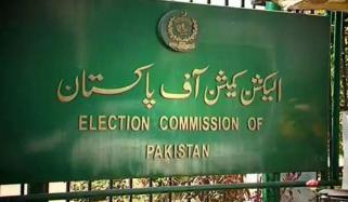 وزیراعظم کی تنقید، الیکشن کمیشن نے اجلاس طلب کرلیا
