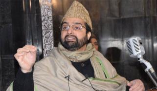 مقبوضہ کشمیر: سرینگر میں مظاہرہ، پاکستان زندہ باد کے نعرے