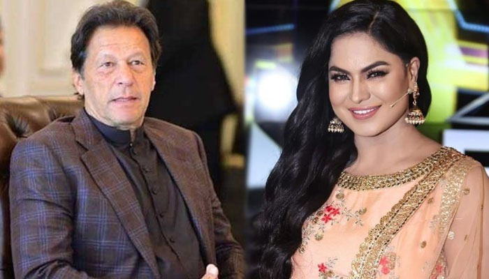 میں عمران خان کیساتھ کھڑی ہوں: وینا ملک