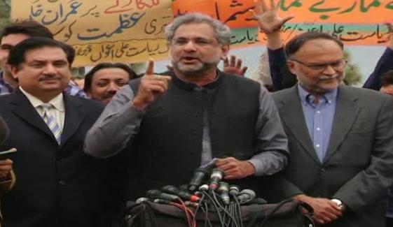 کوئی وزیراعظم خود اعتماد کا ووٹ نہیں لے سکتا، شاہد خاقان عباسی