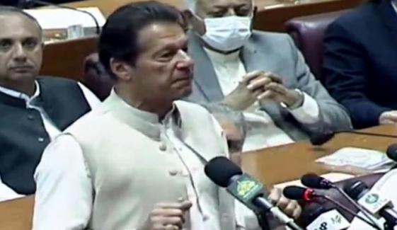 سینیٹ الیکشن میں جو ہوا اس پر شرمندگی ہوتی ہے، عمران خان