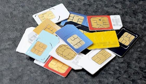 سرگودھا: موبائل کمپنی کی جعلی فرنچائز پر چھاپا، 2 افراد گرفتار