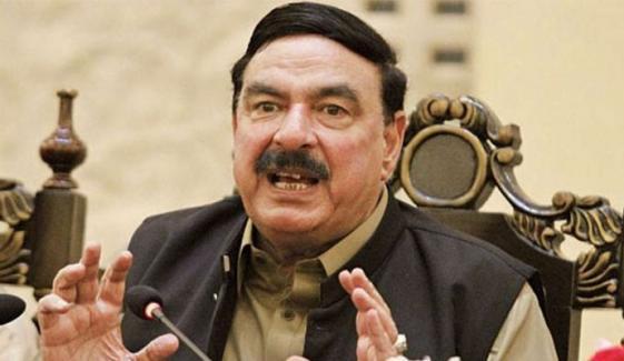 حفیظ شیخ سینیٹ الیکشن سندھ سے لڑنا چاہتے تھے، شیخ رشید