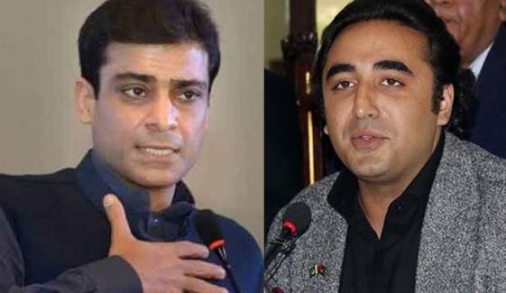 پنجاب میں ان ہاؤس تبدیلی کے لیے بلاول کل حمزہ شہباز سے ملیں گے
