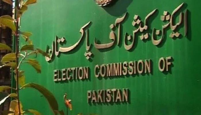 الیکشن کمیشن نے پی ٹی آئی کےایم پی اےعبدالسلام آفریدی سے ثبوت مانگ لیے