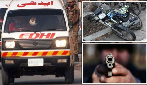 بلوچستان: حادثات اور فائرنگ سے 9 افراد جاں بحق