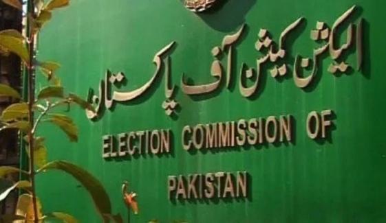 الیکشن کمیشن، PTI ایم پی اے کو ثبوت پیش کرنے کی ہدایت