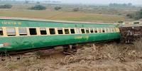 ٹرین حادثہ: جاں بحق خاتون کے لواحقین کو 10 لاکھ دینے کا اعلان