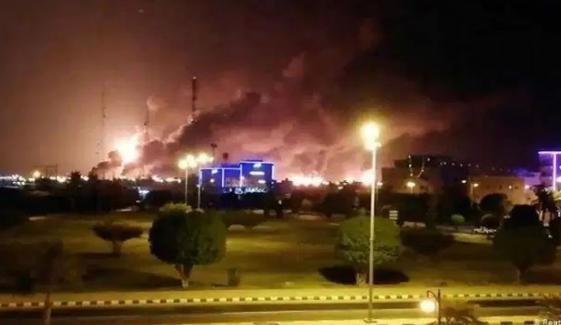 سعودی عرب: تیل کی تنصیبات کے قریب ڈرون اور میزائل حملے کی تصدیق