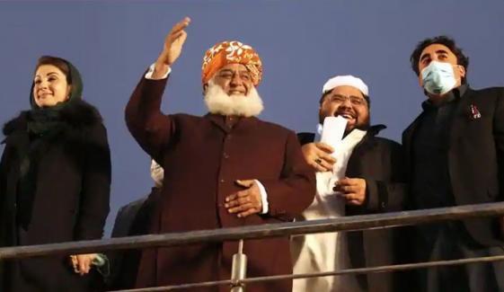 کراچی سے لانگ مارچ کے آغاز پر غور