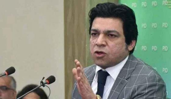 فیصل واوڈا نےالیکشن کمیشن کا فیصلہ سندھ ہائیکورٹ میں چیلنج کردیا