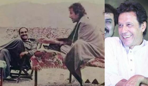 عمران خان کے آرکائیو سے خوشگوار یاد