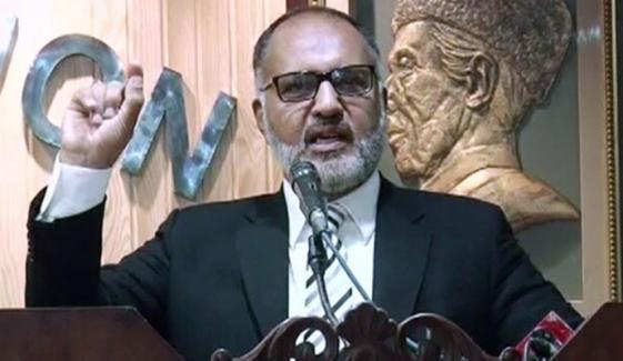 شوکت صدیقی کا کیس کی سماعت جلد مقرر کرنے کیلئے چیف جسٹس کو خط