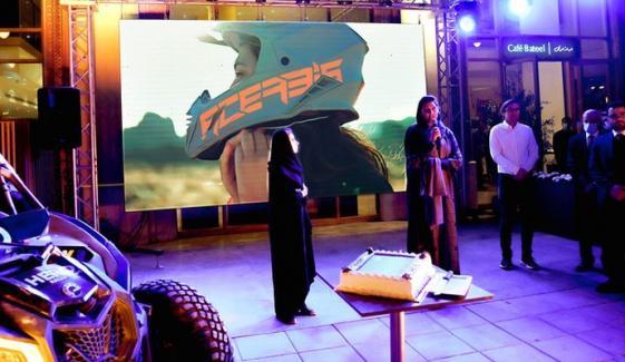 سعودی خواتین ڈرائیورز کی پہلی بار عالمی ریلی میں شرکت، تاریخ رقم