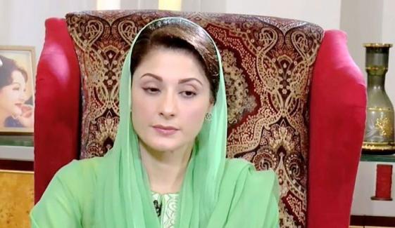 مریم نواز کا تحریک عدم اعتماد کے ذریعے ن لیگی وزیراعلیٰ لانے کا اشارہ