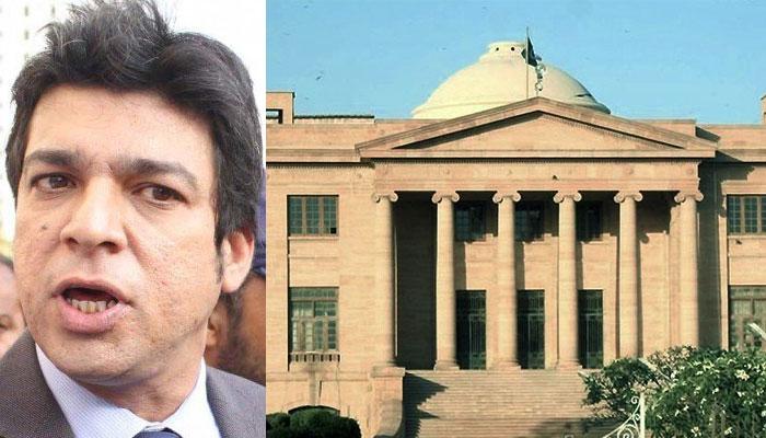 فیصل واؤڈا کی فوری حکم امتناع کی استدعا مسترد