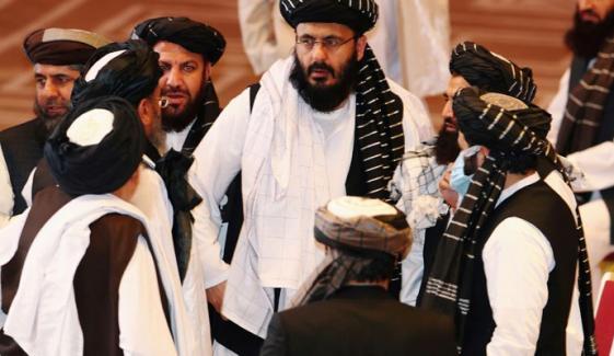 افغان امن عمل سے متعلق اجلاس 18مارچ کو روس میں ہوگا