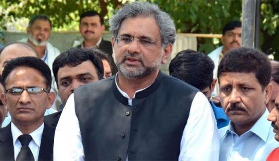 'اداروں نے وزیراعظم کو اعتماد کا ووٹ دلایا'