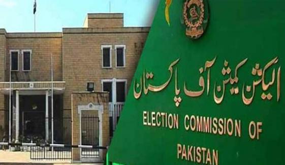 الیکشن کمیشن کی نون لیگ کو نئی درخواست دائر کرنیکی ہدایت