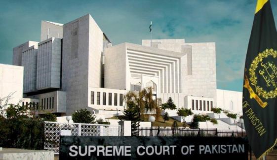 ڈسکہ الیکشن، PTI امیدوار کی اپیل سماعت کیلئے مقرر